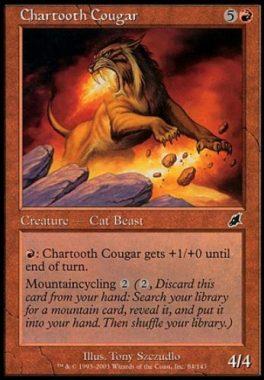 黒焦げ牙のクーガー(Chartooth Cougar)スカージ