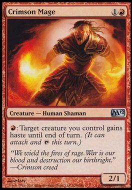 真紅の魔道士(Crimson Mage)基本セット2012