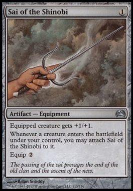 忍びの釵(Sai of the Shinobi)プレインチェイス