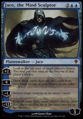 精神を刻む者、ジェイス(Jace, the Mind Sculptor)ワールドウェイク