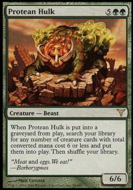変幻の大男(Protean Hulk)ディセンション