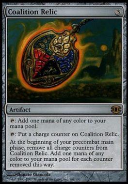 連合の秘宝(Coalition Relic)未来予知
