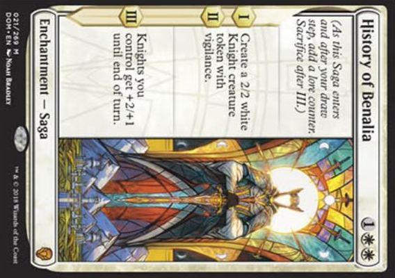 【ドミナリア】白神話の英雄譚「ベナリア史(History of Benalia)」がカード画像公開!効果1と効果2で2/2の騎士トークンを出し、効果3で自軍の騎士を全体強化!