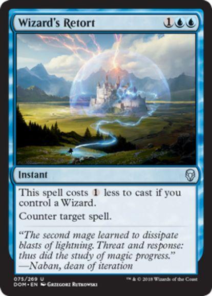 魔術師の反駁(Wizard's Retort)ドミナリア英語版