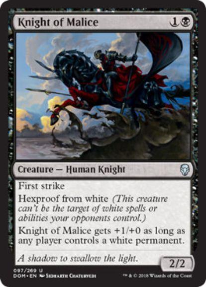 悪意の騎士(Knight of Malice)ドミナリア・英語版