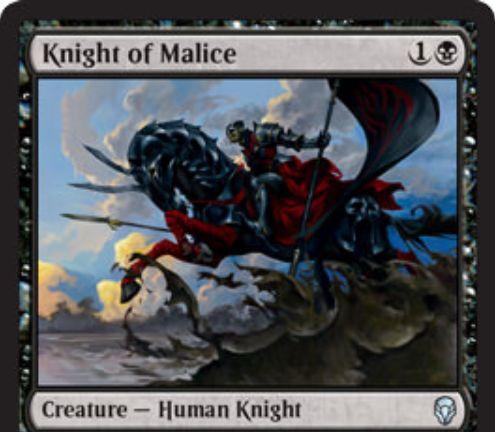 【ドミナリア】悪意の騎士(Knight of Malice)が公開!2マナ2/2「先制攻撃」&白からの「呪禁」を持つ黒のアンコモン騎士!