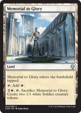 Memorial to Glory:ドミナリア・アンコモン土地