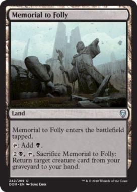 Memorial to Folly:ドミナリア・アンコモン土地