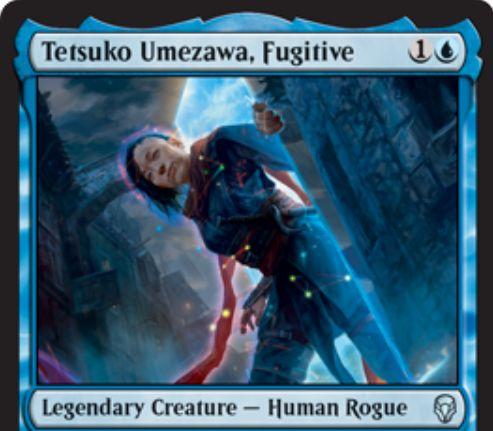 【ドミナリア】逃亡者、梅澤哲子(Tetsuko Umezawa, Fugitive)が公開!青1で1/3&自軍のパワーかタフネスが1以下の生物にブロック回避能力を付与する伝説の人間・ならず者!