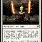石鍛冶の神秘家(MTG 最強 カードパワー高すぎ)