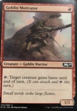 Goblin Motivator(新規カード)