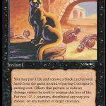 Contagion(MTG 人気の猫カード)