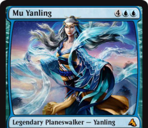 Mu Yanling(収録:MTG Global Series)が公開!青青4で初期忠誠値5を持ち、「ブロック不可」「2ドロー」「生物全タップ&追加ターン」の能力を持つプレインズウォーカー!