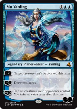 Mu Yanling(収録:MTG Global Series)