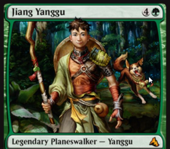 Jiang Yanggu(収録:MTG Global Series)が公開!緑4で初期忠誠値4を持ち、「ターン終了時まで+2/+2修正」「3/3の猟犬トークン生成」「クリーチャー1体に自軍土地の枚数だけ+X/+Xの修正&トランプル付与」の能力を持つ緑単のプレインズウォーカー!