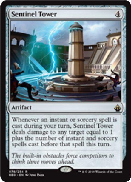 Sentinel Tower(バトルボンド)