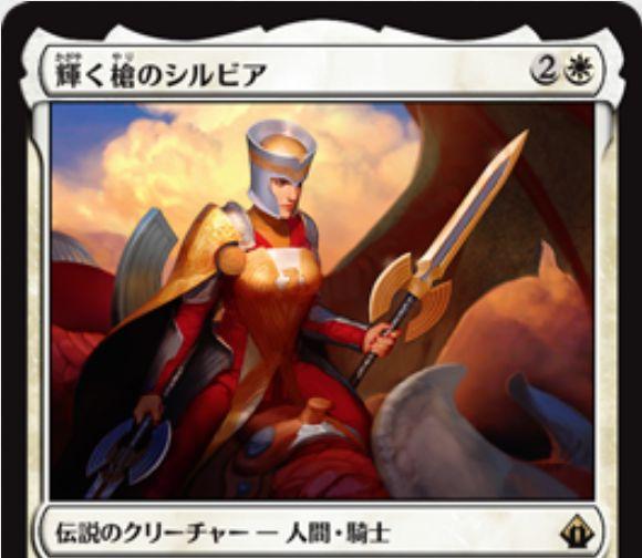 【バトルボンド】輝く槍のシルビア(Sylvia Brightspear)が公開!3マナ2/2二段攻撃&自軍ドラゴンに「二段攻撃」を付与&伝説ドラゴン「輝く炎のコルバス」との共闘ギミックを持つ伝説の白騎士!