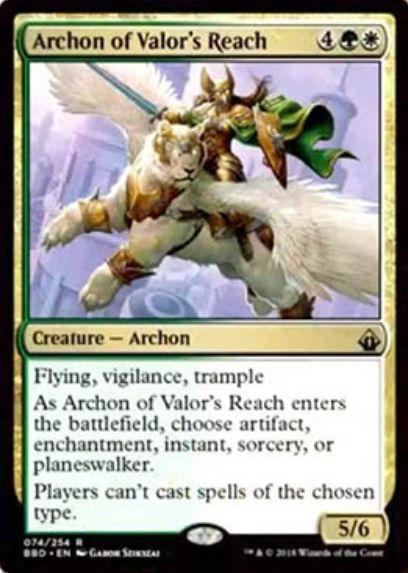 Arcon of Valor's Reach(バトルボンド)