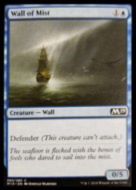Wall of Mist(新規カード)