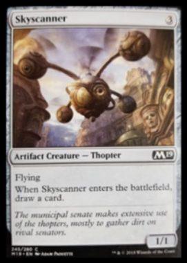 Skyscanner(新規カード)