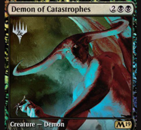 【基本セット2019】黒レアのデーモン「Demon of Catastrophes」が公開!黒黒2で6/6飛行・トランプルだが、唱える際にクリーチャー1体の生贄を要求する!