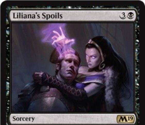 【基本セット2019】PWデッキ限定の黒ソーサリー「Liliana's Spoils」が公開!黒3で相手は手札を1枚捨てる!自分はライブラリートップ5枚から黒のカード1枚を手札に加える!