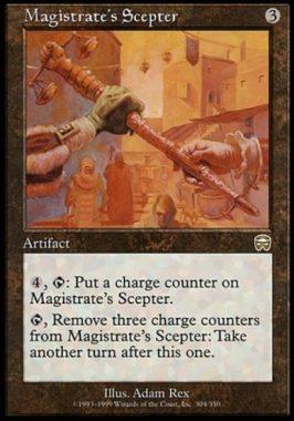 市長の笏(Magistrate's Scepter)メルカディアン・マスクス