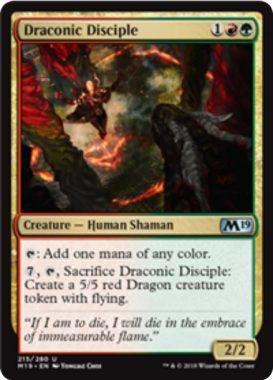 Draconic Disciple(基本セット2019)英語版