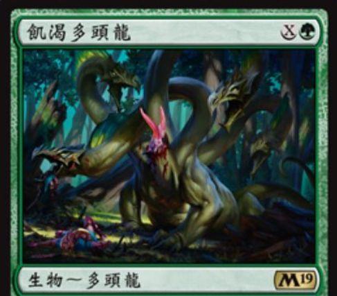 【基本セット2019】緑レアのハイドラ「Hungry Hydra」が公開!緑XでX個の+1/+1カウンターとともに戦場に出るクリーチャー!複数体ブロックを許さず、与えられたダメージに等しい+1/+1カウンターを得る能力も!