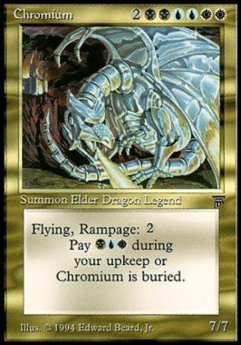 クロミウム/Chromium(レジェンズ)