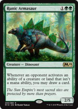 Runic Armasaur(秘紋のアルマサウルス)英語版