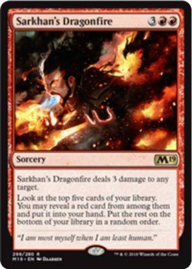 サルカンの竜火(Sarkhan's Dragonfire)基本セット2019PWデッキ限定