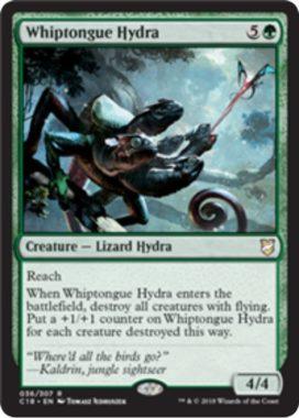 Whiptongue Hydra(統率者2018)