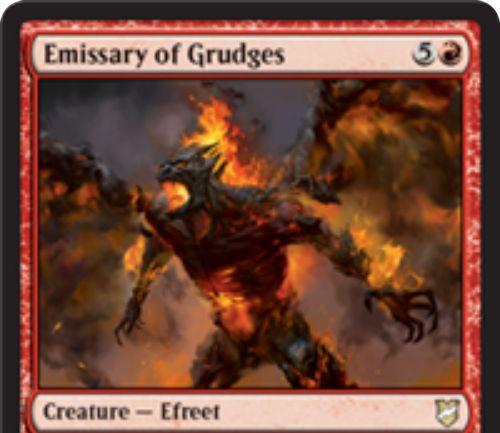 【統率者2018】赤イフリート「Emmisary of Grudges」が公開!6マナ6/5飛行・速攻&ETBで対戦相手1人を秘密裏に選び、そのプレイヤーがあなたかあなたのパーマネントを対象にとる呪文を唱えたとき、その呪文の対象を変更できる!