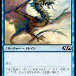 噛みつきドレイク(MTG「ドラゴン」カード一覧)