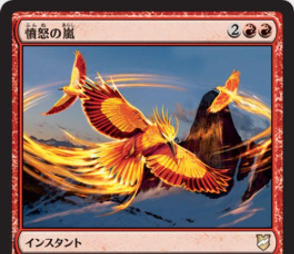 【統率者2018】憤怒の嵐(Fury Storm)が公開!赤赤2でインスタントかソーサリーをコピー!あなたが統率者を唱えた回数だけこのカード自身をコピー!
