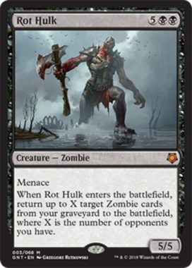 Rot Hulk(MTG「Magic Game Night」新規収録)