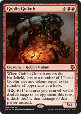 Goblin Goliath(MTG「Magic Game Night」新規収録)