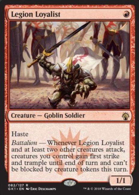 【ラヴニカのギルド】軍勢の忠節者(Legion Loyalist)が「ギルド・キット ボロス」に「ギルド門侵犯」より再録決定!