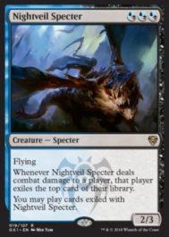 【ラヴニカのギルド】夜帷の死霊(Nightveil Specter)が「ギルド・キット ディミーア」に「ギルド門侵犯」より再録決定!