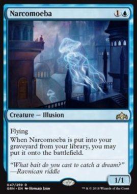 ナルコメーバ(Narcomoeba)ラヴニカのギルド・英語版・高画質版