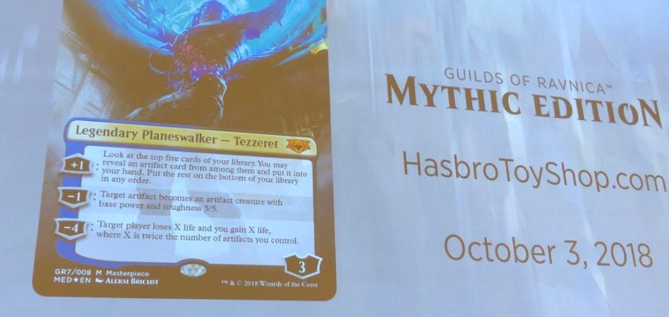 ラヴニカのギルド「Mythic Edition」がハスブロ公式通販サイトで販売決定!ラヴニカのギルド24パック&限定PW8枚がセットになった特別限定版!