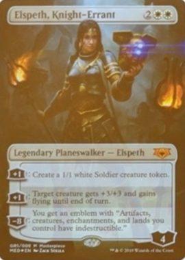 遍歴の騎士、エルズペス(Elspeth, Knight-Errant):Mythic Edition