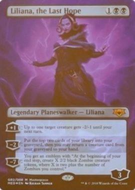最後の望み、リリアナ(Liliana, the Last Hope):Mythic Edition