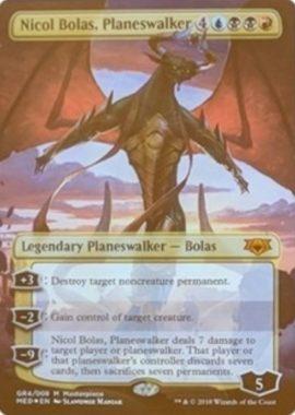 プレインズウォーカー、ニコル・ボーラス(Nicol Bolas, Planeswalker):Mythic Edition
