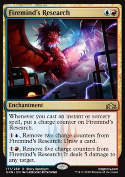 Firemind's Research(ラヴニカのギルド)英語版