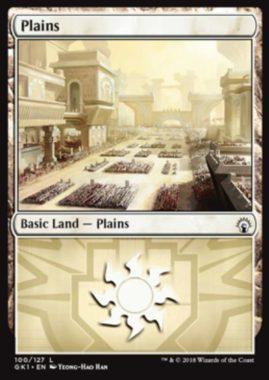 平地(収録:ギルド・キット ボロス)カード画像
