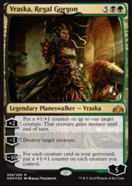 【ラヴニカのギルド】PWデッキ収録のヴラスカ「Vraska, Regal Gorgon」(カード画像)