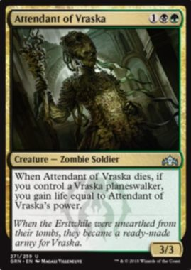 Attendant of Vraska(ラヴニカのギルド「プレインズウォーカーデッキ ヴラスカ」収録)英語版