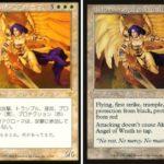怒りの天使アクローマ(レギオン フレイバーMTG)